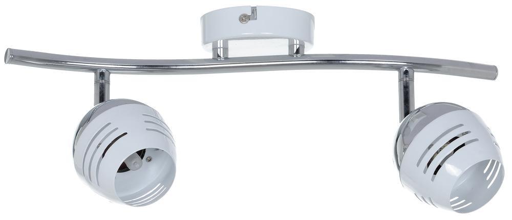 Plafonnier Chrome/Blanc Hypnos, Inclue 2xG9 28W , IP20, 230V AC, Classe I