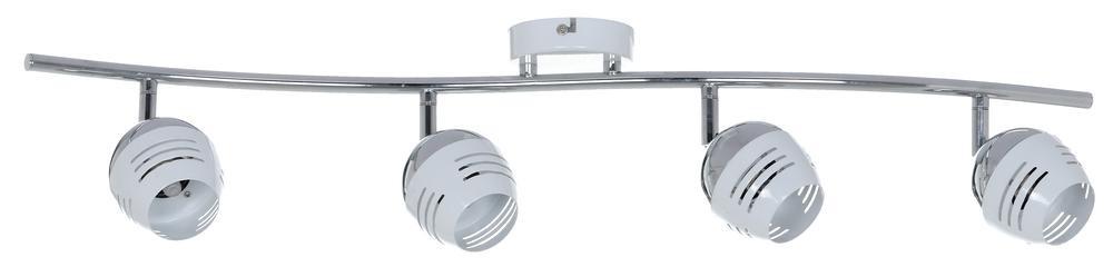 Plafonnier Chrome/Blanc Hypnos, Inclue 4xG9 28W , IP20, 230V AC, Classe I