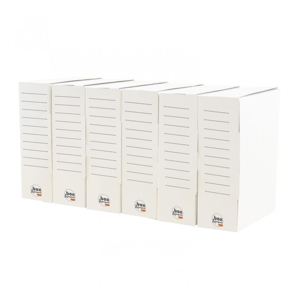 Lot de 6 boïtes à monter Utility carton renforcé , l.8 x P.25 x H.33 cm